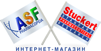 shop.stuckert.ru, главная
